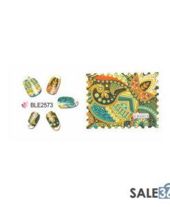 BLE2573
