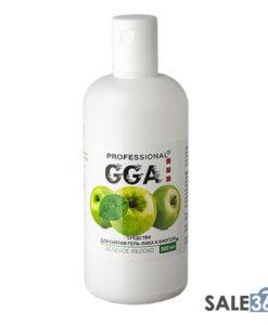 Средство для снятия гель лака / GGA / Яблоко / 0,5Л