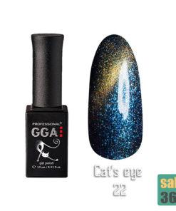 Гель лак GGA Professional «Кошачий глаз» 022 / 10мл