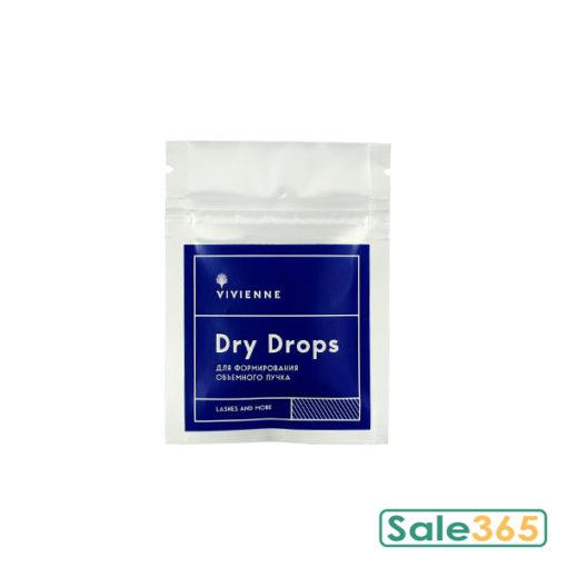Vivienne / Dry Drops / Формирования объемного пучка