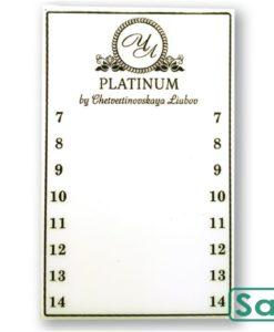 plastmasovajaplanshetka-1024x683