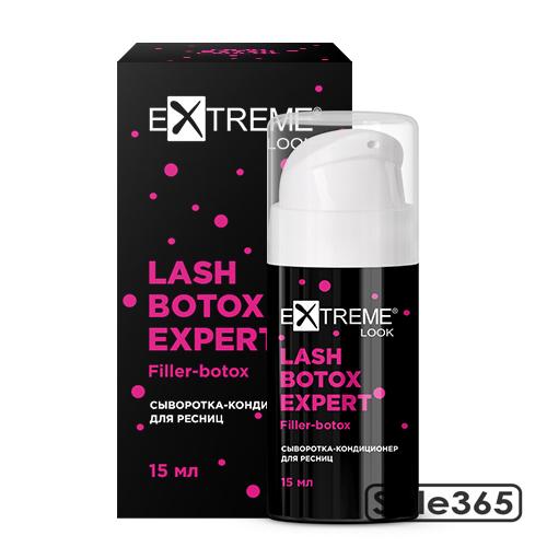 Extreme Look BTX для ресниц LASH BTX EXPERT Filler-btx
